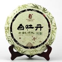 【两提 14片】2016年石�_白茶(馈赠佳品-竹香牡丹)白茶 357克/片