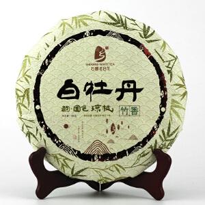 【两提 14片】2016年石郷白茶(馈赠佳品-竹香牡丹)白茶 357克/片