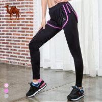 骆驼运动女款针织长裤 跑步运动瑜伽健身裤 休闲舒适假两件长裤