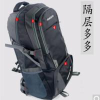 80L新款大容量登山包户外双肩包男女旅行包大背包旅游包