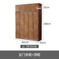 实木衣柜平开门简约现代新中式卧室衣橱组合储物柜4门5门大衣柜子 单门