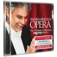 正版 安德烈波切俐Andrea Bocelli:极致美声Opera CD 抒情男高音