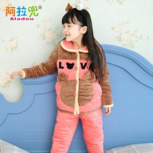 阿拉兜中大童女孩冬季珊瑚绒三层夹棉法兰绒加厚家居服儿童睡衣保暖套装 15188