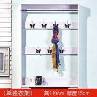 翻斗鞋柜17CM简约现代门厅柜小户型简易组装经济型储物鞋柜架 衣架70.80长 组装