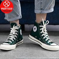 匡威官网男女鞋新款1970s三星标复古绿高帮情侣款帆布鞋子168508C