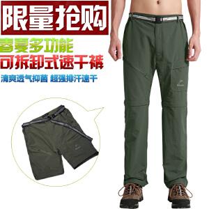 渔民部落夏季两截可拆卸速干裤男女士耐磨快干长裤