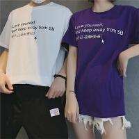 情侣装夏季小清新文字印花短袖T恤男韩版宽松休闲半截袖体恤衫