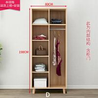 20190831142239618北欧衣柜两门简约现代经济型家用组装实木板式柜子小户型简易衣橱 2门 组装
