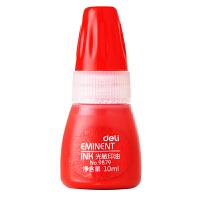 得力9879 光敏印油 印章/刻章/印台使用印油 10ml 红色 办公用品
