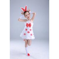 六一儿童节兔子动物衣服小白兔演出服女孩幼儿园舞蹈节目表演服装 白色 送配饰