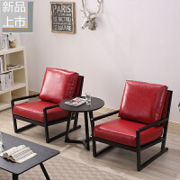北欧实木单人沙发椅休闲卧室现代简约阳台复古客厅美式单人沙发椅定制