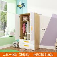 实木衣柜男衣柜简约现代卧室经济型两门收纳柜推拉门衣橱 2门;组装