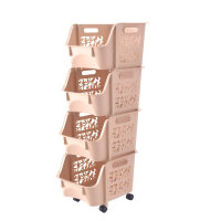 【新品特惠】夹缝置物架塑料层架可移动冰箱缝隙浴室整理收纳架厨房带轮储物架