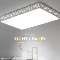 LED吸顶灯现代简约遥控大客厅灯卧室长方形温馨大气餐厅灯具灯饰
