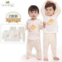 三木比迪宝宝内衣套装莫代尔夏季薄款婴儿空调服初生儿童分体睡衣