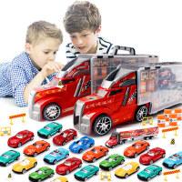 儿童合金货柜车玩具汽车大号模型套装男孩小赛车手提收纳盒2-6岁