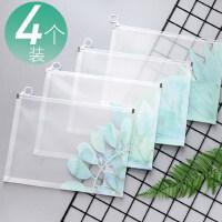韩国风可爱小清新透明文件袋塑料拉链卡通资料试卷袋大号a4学生用
