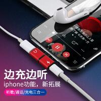 苹果iPhone7plus耳机7迷你转接头X通话充电听歌7P二合一8分线lightning转3.5原装七八吃鸡神器多功
