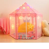 儿童公主帐篷金属杆防蚊城堡玩具房女孩游戏屋室内分床大礼物Z 拉链款蓝色+珊瑚绒垫+星星灯 送彩灯+爬行垫