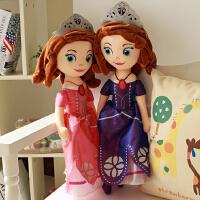 可爱苏菲亚公主布偶迪士尼索菲亚毛绒玩具布娃娃儿童玩偶