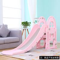 儿童室内滑梯家用多功能滑滑梯宝宝组合滑梯秋千塑料玩具加厚