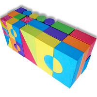 【领券立减100】正品斯��福 EVA泡沫软积木 宝宝创意益智玩具 大块拼装模型007