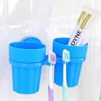 无痕吸盘牙刷置物架 带双杯--蓝色