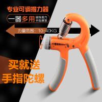 握力器专业练手力男式练臂肌康复训练手指力量腕力健身锻炼握力计 橙色: 力度10-40KG可调