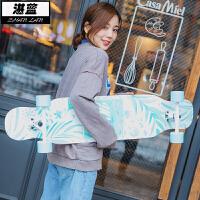 滑板车 长板 公路滑板四轮滑板车刷街男女生舞板滑板初学者 CX