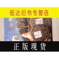 【二手旧书9成新】【正版现货】茶艺普洱壶艺 10 特别企划 砖茶特集