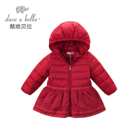 davebella戴维贝拉 冬季女童新款90羽绒服 儿童保暖羽绒服