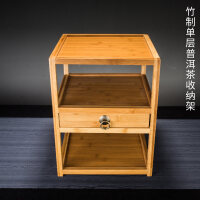 竹�竹制普洱茶盒分茶盒茶杯柜黑茶白茶�架茶柜茶具收�{柜