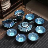 功夫茶具套装家用整套茶杯简约客厅建盏天目釉陶瓷全套杯子礼盒茶杯