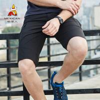 稻草人户外 夏季男款速干短裤多袋快干裤登山徒步五分裤运动短裤 多袋设计 快干透气