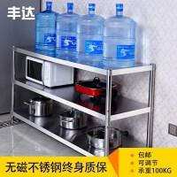 流行的家用置物架无磁三层储物架厨房不锈钢架微波炉架锅架烤 加厚 长60宽30高80