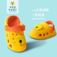 宝宝拖鞋夏1-3岁2男童凉拖鞋女童室内家居婴儿幼儿防滑儿童洞洞鞋