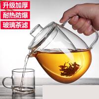 玻璃茶壶耐热高温泡茶壶茶具套装家用煮红茶器过滤防爆花茶烧水壶s3z