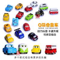 卡通Q版迷你回力合金玩具车模甲壳虫老爷车巴士萌宠汽车模型组合