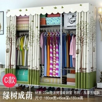 简易衣柜布艺双人不锈钢管加厚加粗加固全钢架租房收纳挂衣柜家用