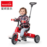 星辉儿童三轮车 可折叠儿童自行车男女适用 宝宝童车三轮脚踏车 德国授权宝马迷你婴儿三轮童车