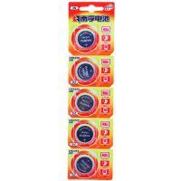 南孚纽扣电池 CR2450锂电5粒装3V圆形电池 扣式电子玩具电池