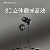 PANDA/熊猫 PE-062内耳塞耳机重低音立体声收音机手机电脑MP3通用