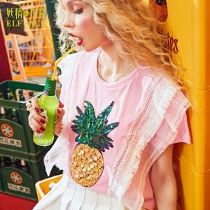 【每满100减50 领券再减】妖精的口袋原力菠萝夏装新款蕾丝花边亮片纯棉粉色短袖T恤女