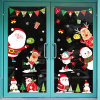 圣诞节装饰品门贴商场店铺橱窗玻璃贴纸门店场景布置墙贴画老人树