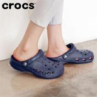 Crocs洞洞鞋女鞋春季卡骆驰透气小白鞋 凉拖鞋 男鞋沙滩鞋|10126 贝雅