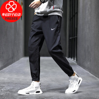 幸运叶子 Nike耐克男裤子夏季新款训练跑步透气收口运动长裤BV4818-010