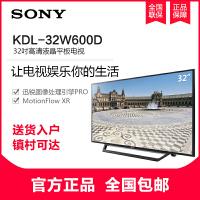 索尼(SONY)KDL-32W600D 32英寸液晶电视