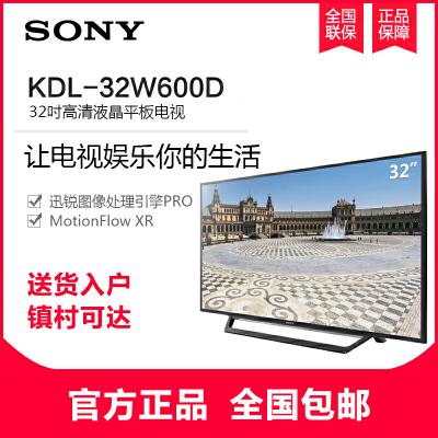 画面更清晰!SONY 索尼 KDL-32W600D 32英寸 液晶电视? 1599元yabo体育下载