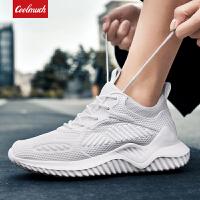 【春暖特惠价】Coolmuch男女情侣款轻便缓震网面透气运动休闲慢跑鞋FF7851