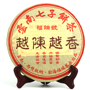【一件 42片】2009年福瑞号(大叶种乔木熟饼-越陈越香)熟茶 357克/片